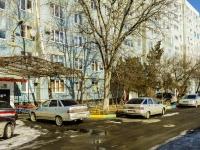 Белореченск, Гоголя ул, дом 24