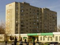 Белореченск, улица Гоголя, дом 47. многоквартирный дом