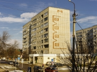 Белореченск, Гоголя ул, дом 47