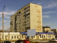 Белореченск, улица Гоголя, дом 51. многоквартирный дом