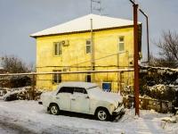 Белореченск, Деповская ул, дом 4