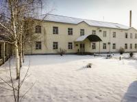 Белореченск, Деповская ул, дом 28