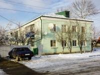 Белореченск, улица Деповская, дом 63. многоквартирный дом