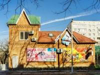 Белореченск, Луначарского ул, дом 106
