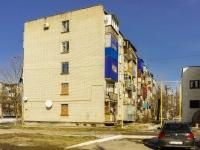 Белореченск, улица Луначарского, дом 118. многоквартирный дом
