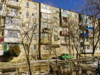 Белореченск, улица Луначарского, дом 145. многоквартирный дом