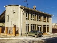 Белореченск, улица Луначарского, дом 147А. офисное здание