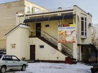 Белореченск, улица Луначарского, дом 147 к.1. многофункциональное здание