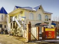Белореченск, Луначарского ул, дом 155