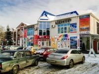 Белореченск, улица Чапаева, дом 64. магазин