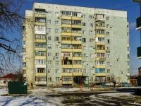 Белореченск, улица Чапаева, дом 46. многоквартирный дом