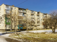 Belorechensk, Chapaev st, house 58
