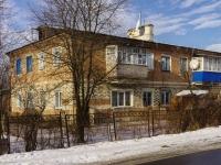 Белореченск, улица Луценко, дом 3. многоквартирный дом