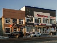 Белореченск, улица Первомайская, дом 3. магазин