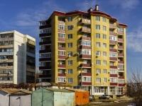 Белореченск, улица Таманской Армии, дом 110А. многоквартирный дом