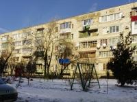 Белореченск, улица Таманской Армии, дом 116. многоквартирный дом