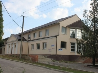 Yeisk, Berdyanskaya st, house 100. multi-purpose building