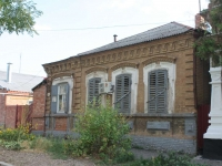 Yeisk, Berdyanskaya st, house 104. Apartment house