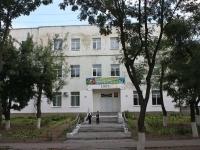 Ейск, школа №3, улица Бердянская, дом 113