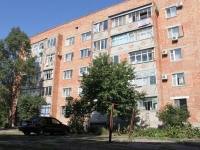 叶伊斯克, Gorky st, 房屋 13. 公寓楼