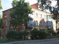 Yeisk, Gorky st, house 20/1. Apartment house