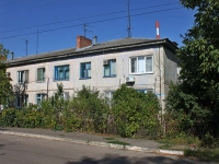 Yeisk, Gorky st, house 20. Apartment house