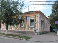 叶伊斯克, Pobedy st, 房屋 70. 公寓楼
