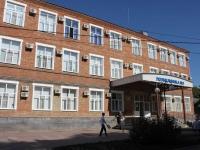 Yeisk, polyclinic №1, Pobedy st, house 97