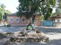 Ейск, улица Первомайская. памятник 300 лет Кубанскому казачьему войску