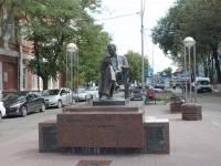 Yeisk, monument С.Ф.БондарчукуPobedy st, monument С.Ф.Бондарчуку
