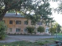 Ейск, Первомайская ул, дом 2