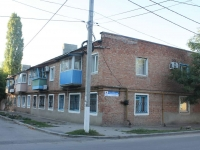 Yeisk, Pervomayskaya st, house 8. Apartment house