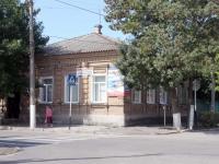 Ейск, улица Первомайская, дом 92. магазин