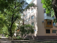 Yeisk, Pervomayskaya st, house 198А. Apartment house