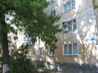 Yeisk, Pervomayskaya st, house 202. Apartment house