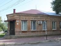 Ейск, улица Ленина, дом 1