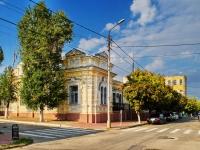 Yeisk, Lenin st, house 26. military registration and enlistment office