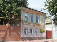 Yeisk, st Lenin, house 32. Apartment house