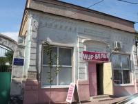 Ейск, Ленина ул, дом 38