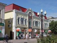 Ейск, Ленина ул, дом 48