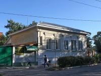 Ейск, Ленина ул, дом 65