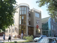 "Yeisk, health center Лабораторно-клинический комплекс ""Сенсетив"", Lenin st, house 73"