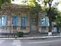 "Yeisk, nursery school №4 ""Березка"", Lenin st, house 91"