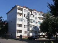 Yeisk, Lenin st, house 128. Apartment house