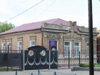 Ейск, улица Карла Маркса, дом 14. детский сад