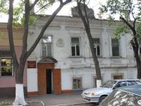Ейск, Карла Маркса ул, дом 48