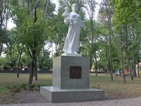 Yeisk, monument Матерям РоссииKarl Marks st, monument Матерям России