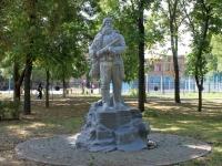 Yeisk, monument ПартизанамKarl Marks st, monument Партизанам