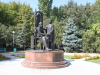 Ейск, памятник Петру и Февронииулица Карла Маркса, памятник Петру и Февронии