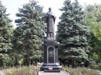 叶伊斯克, 纪念碑 Святителю Николаю ЧудотворцуKarl Marks st, 纪念碑 Святителю Николаю Чудотворцу